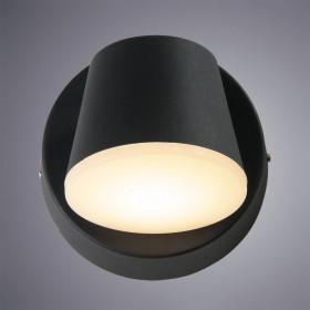 Уличный настенный светильник Arte Chico A2212AL-1BK