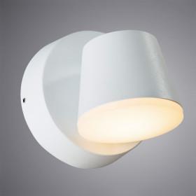Уличный настенный светильник Arte Chico A2212AL-1WH