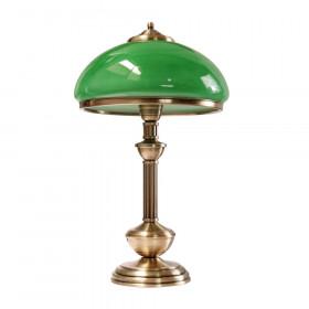 Лампа настольная Arte York A2251LT-2RB