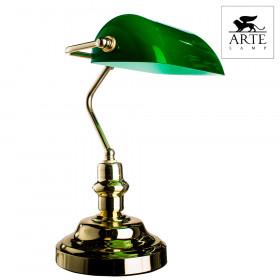 Лампа настольная Arte Banker A2491LT-1GO