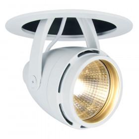 Светильник точечный Arte Gardani A3110PL-1WH