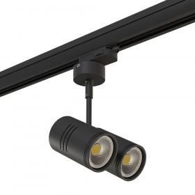 Трековый светильник Lightstar Rullo 2xHP16 A3T214447