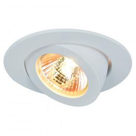 Светильник точечный Arte Accento A4009PL-1WH