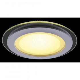 Светильник точечный Arte Raggio A4112PL-1WH