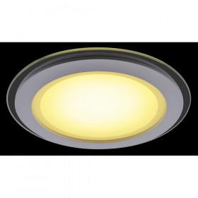 Светильник точечный Arte Raggio A4118PL-1WH