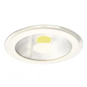 Светильник точечный Arte Raggio A4205PL-1WH
