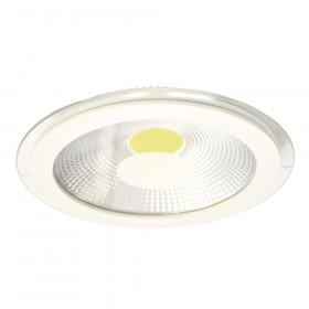 Светильник точечный Arte Raggio A4210PL-1WH