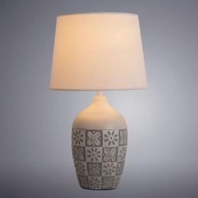 Лампа настольная Arte Twilly A4237LT-1GY