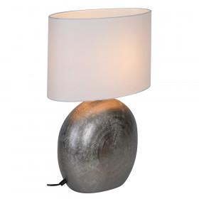 Лампа настольная Arte Marriot A5144LT-1SI