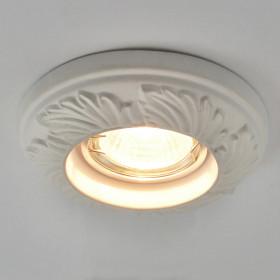 Светильник точечный Arte Plaster A5244PL-1WH