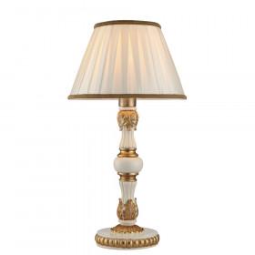 Лампа настольная Arte Benessere A9570LT-1WG