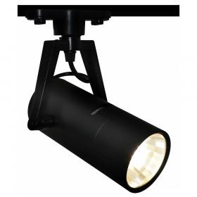 Трековый светильник Arte Nostro A6210PL-1BK