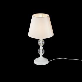 Лампа настольная Freya Lucretia FR2032TL-01W