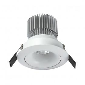 Светильник точечный Mantra Formentera C0076