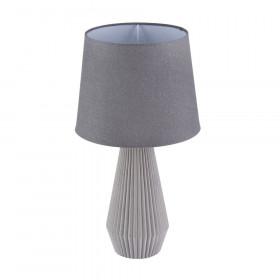Лампа настольная Maytoni Calvin Table Z181-TL-01-GR