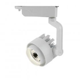 Трековый светильник Arte Vigile A1610PL-1WH