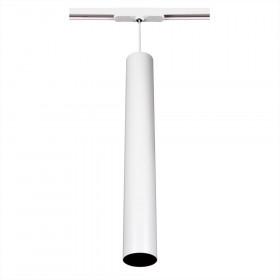 Трековый светильник Citilux Тубус CL01PTL120