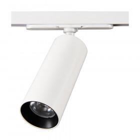 Трековый светильник Citilux Тубус CL01T120