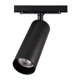 Трековый светильник Citilux Тубус CL01T181