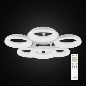 Светильник потолочный Citilux Паркер CL225160R
