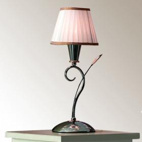 Лампа настольная Citilux Афродита CL405811
