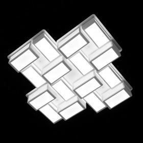 Светильник потолочный Citilux Синто CL711240