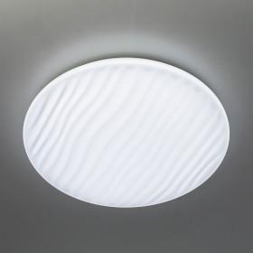Светильник настенно-потолочный Citilux Дюна CL72012