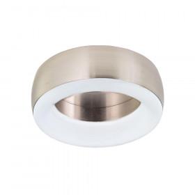 Светильник точечный Citilux Болла CLD007N1
