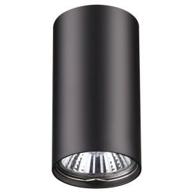 Светильник точечный Novotech Pipe 370420