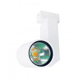 Светильник точечный Donolux DL18422/11WW-White