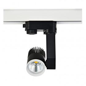 Трековый светильник Donolux DL18761/01 Track B 7W 45