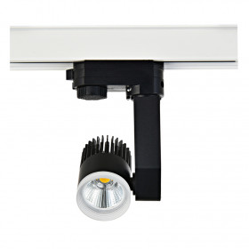 Трековый светильник Donolux DL18761/01 Track B 7W