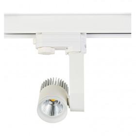 Трековый светильник Donolux DL18761/01 Track W 7W 45
