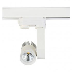 Трековый светильник Donolux DL18761/01 Track W 7W