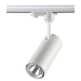 Трековый светильник Novotech Selene 357547