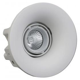 Светильник точечный MW-Light Барут 499010401