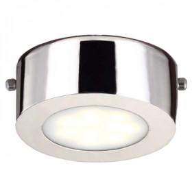 Светильник точечный Favourite Lustige 1724-1C