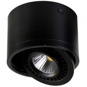 Светильник точечный Favourite Reflector 1779-1C