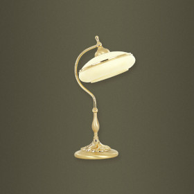Лампа настольная Kutek San Marino SAN-LN-1(Z)