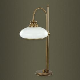 Лампа настольная Kutek W W-LG-1(P)
