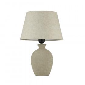 Лампа настольная Maytoni Armel Z003-TL-01-W