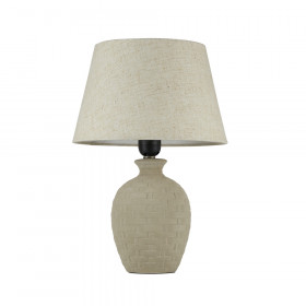 Лампа настольная Maytoni Armel MOD003-11-W