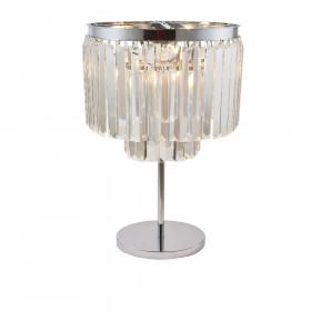 Лампа настольная Divinare Nova 3001/02 TL-4