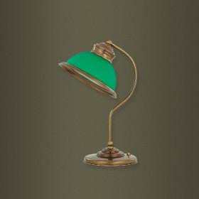 Лампа настольная Kutek Lido LID-LG-1(P)GR