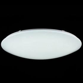 Светильник потолочный Freya Gloria FR999-75-W
