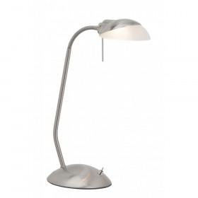 Лампа настольная Brilliant Percy G92908/13