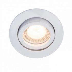 Светильник точечный Brilliant Easy Clip G94649/05