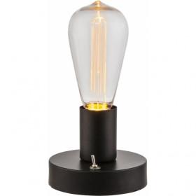 Лампа настольная Globo Fanal II 28185