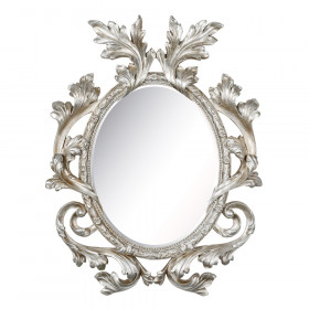 Зеркало Art-Zerkalo Glory Silver MH2258SL