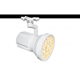 Трековый светильник Arte Pianta A6118PL-1WH